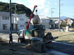 2008110104.jpg